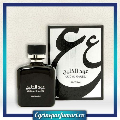 parfum-arabesc-amwaaj-oud-al-khaleej